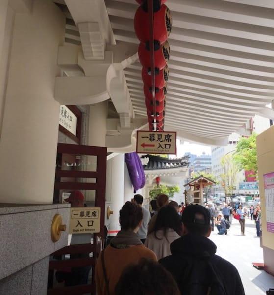 歌舞伎座の当日券に並ぶ人
