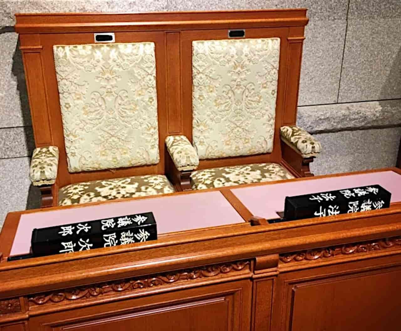 参議院の本会議場の椅子