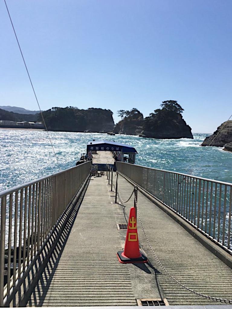 堂ヶ島のフェリー発着所