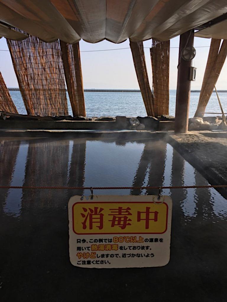 熱湯消毒中の砂場