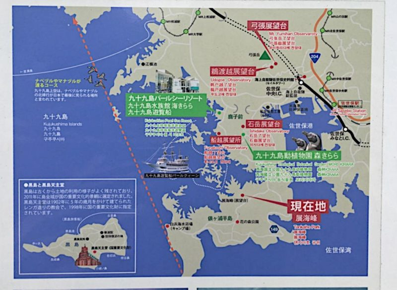 展海峰の周辺マップ