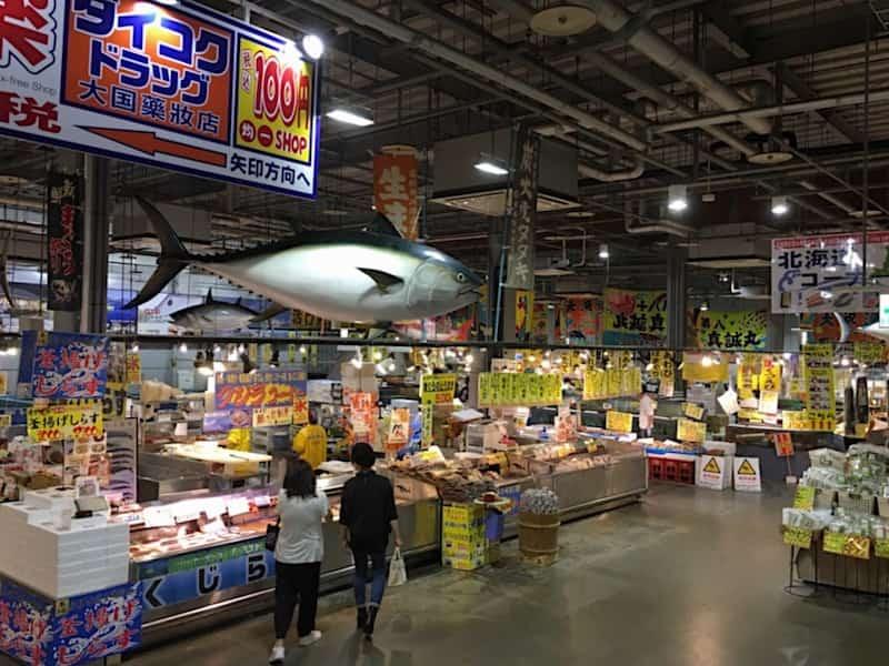 とれとれ市場の鮮魚コーナー