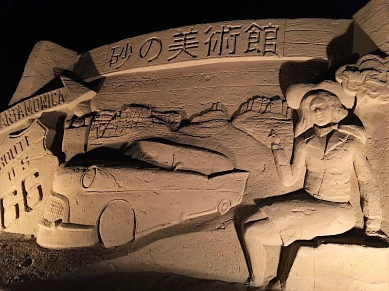 砂の美術館の入口