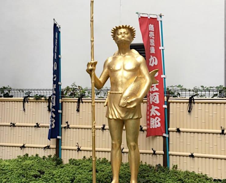 合羽橋のシンボルかっぱ河太郎
