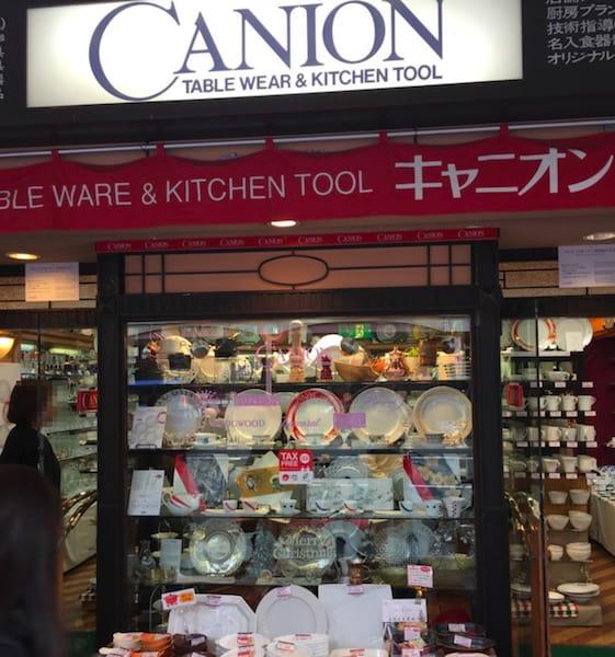 合羽橋の洋食器の専門店