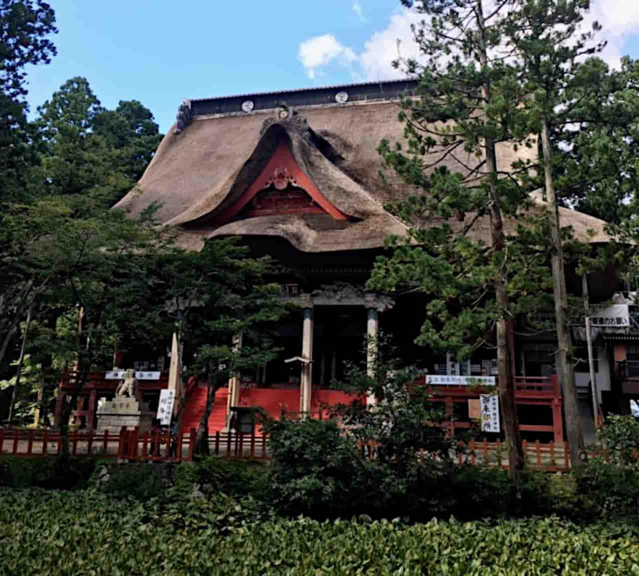 羽黒神社と鏡池