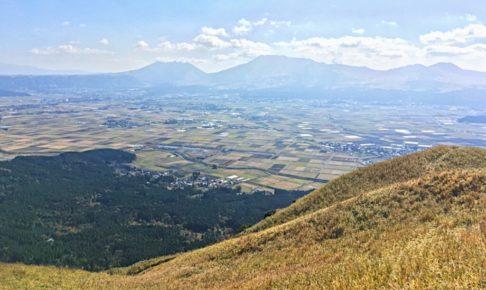 大観峰から見た阿蘇のカルデラ