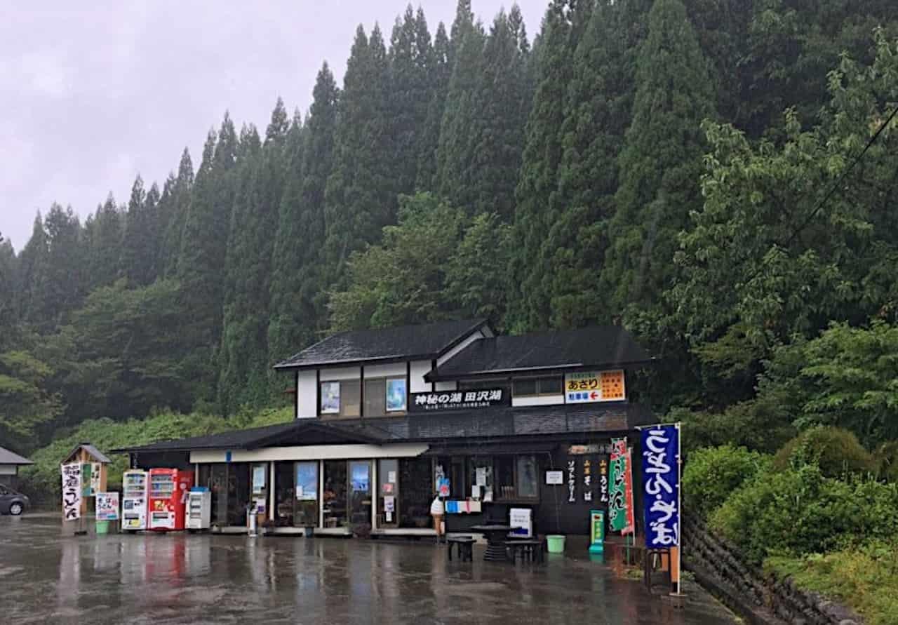 田沢湖のあさり商店