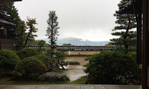 前山寺からの眺め