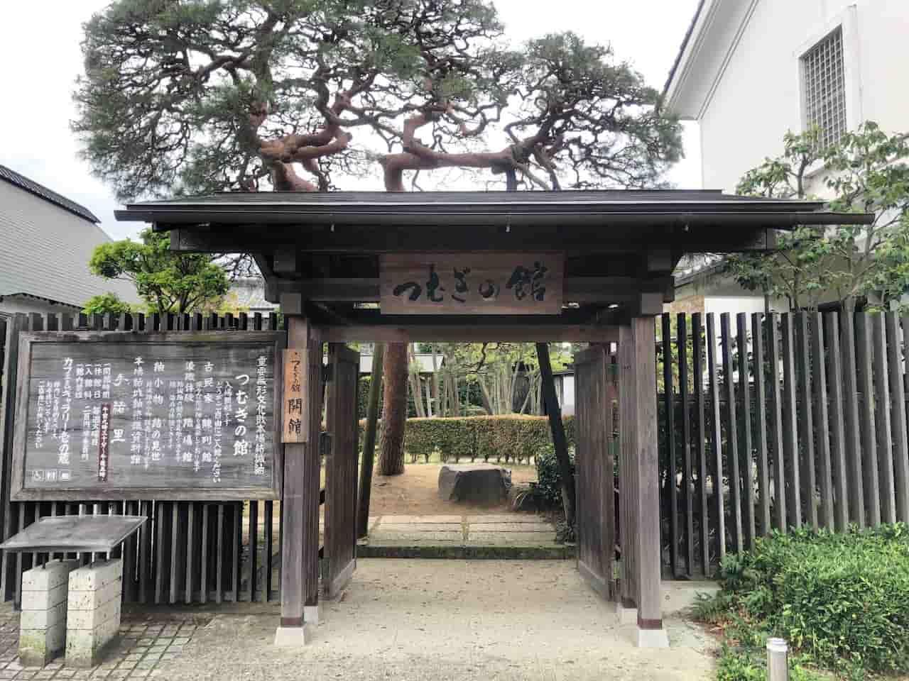 つむぎの館の入口