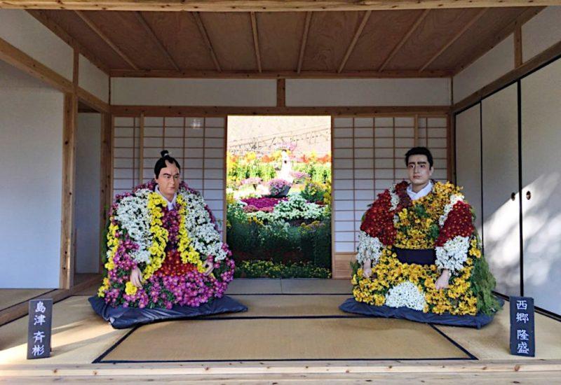 島津斉彬と西郷隆盛の菊人形
