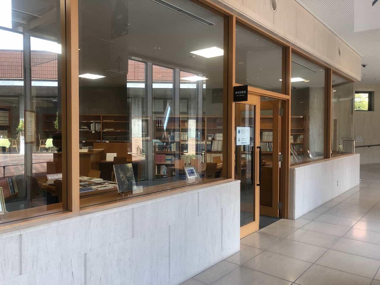 山梨県立美術館の美術図書館