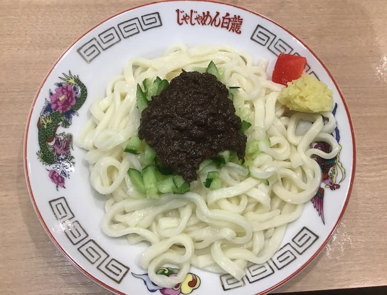 白龍のじゃじゃ麺