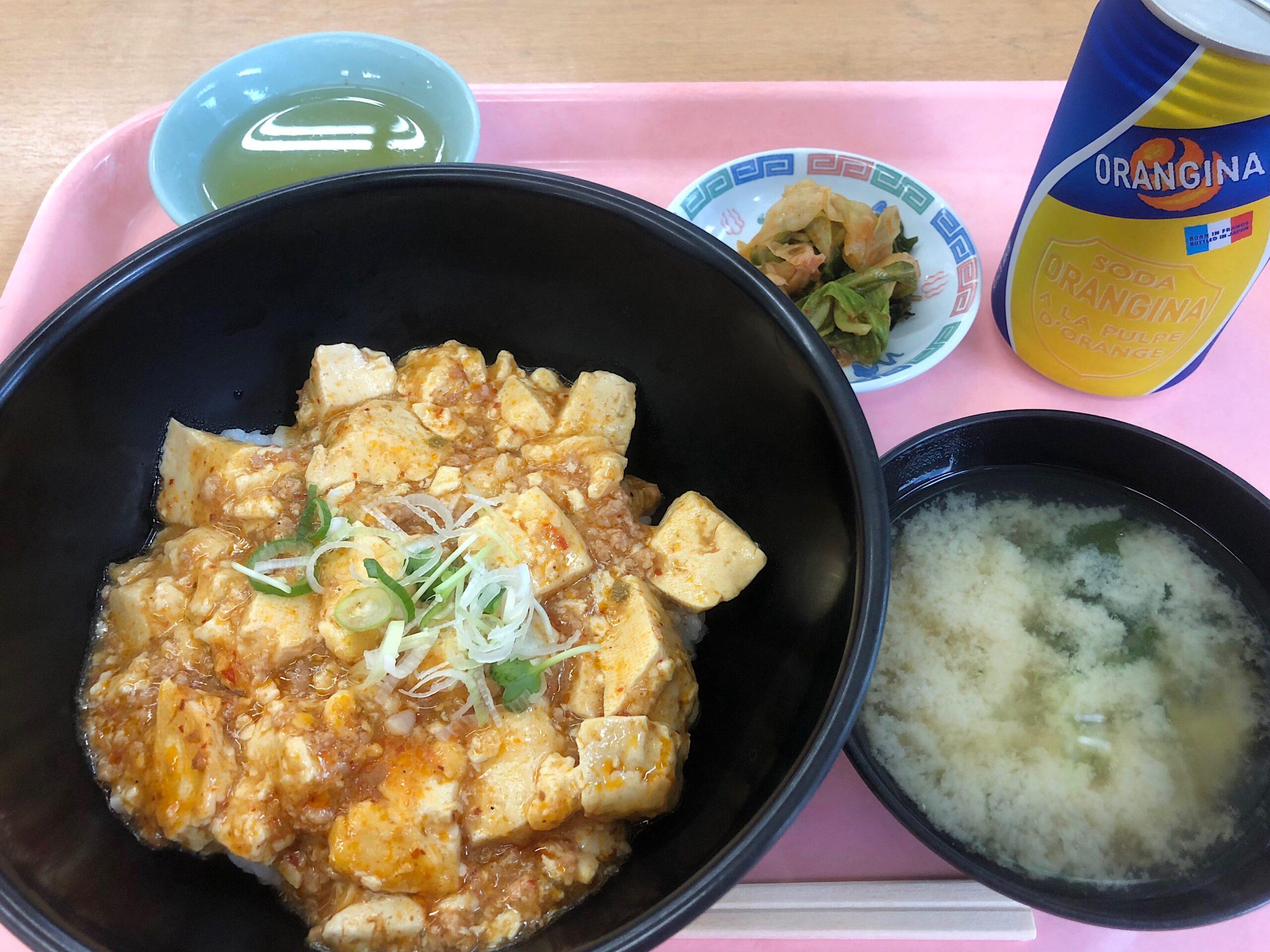 筑波大学の学食