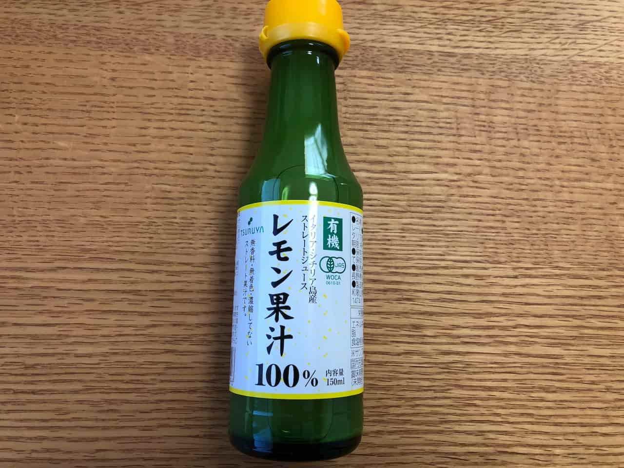 ツルヤのレモン果汁100%