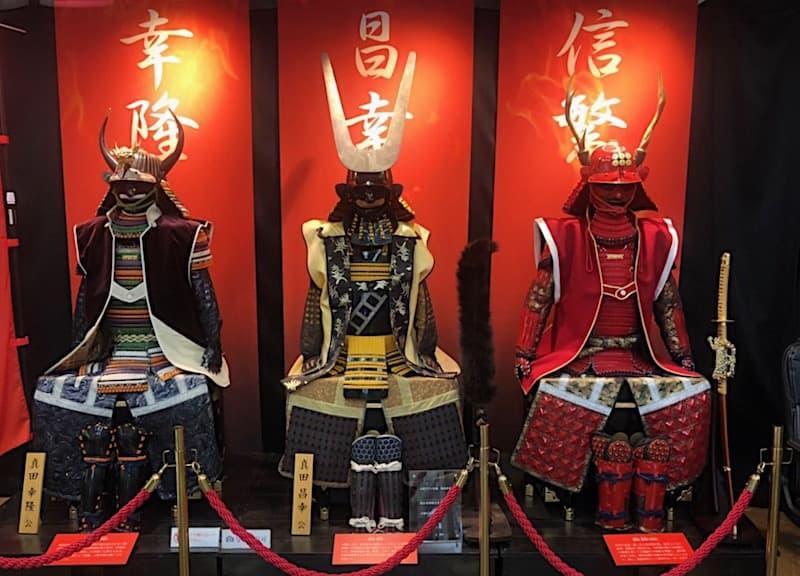 真田氏三代の兜と鎧