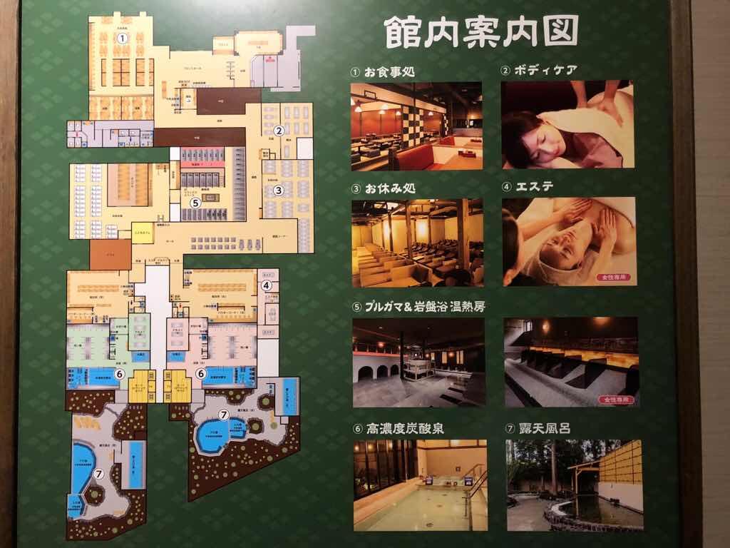 つくば温泉喜楽里の館内マップ