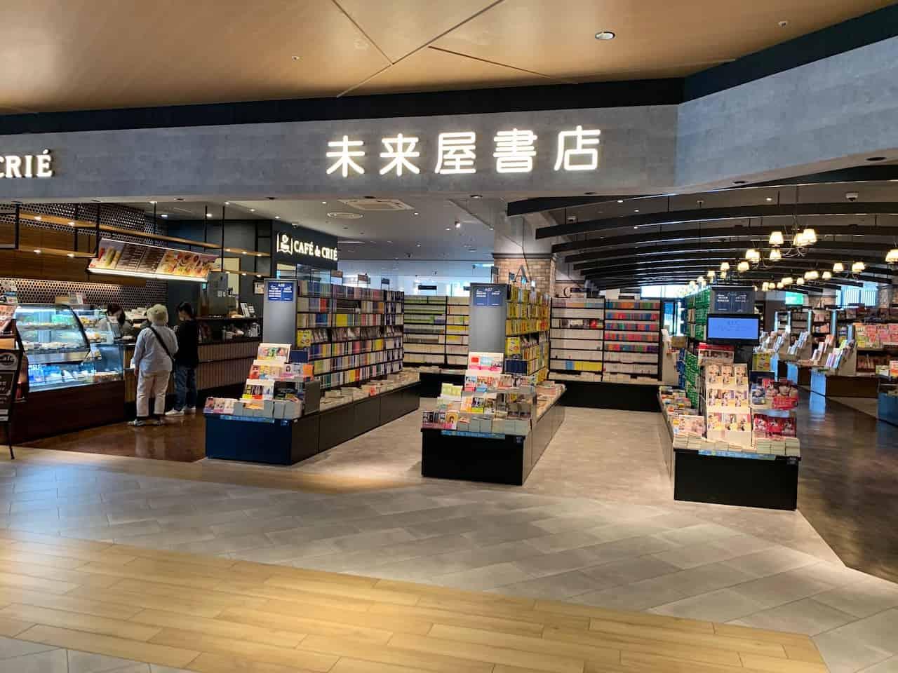 イオンモール松本の未来屋書店