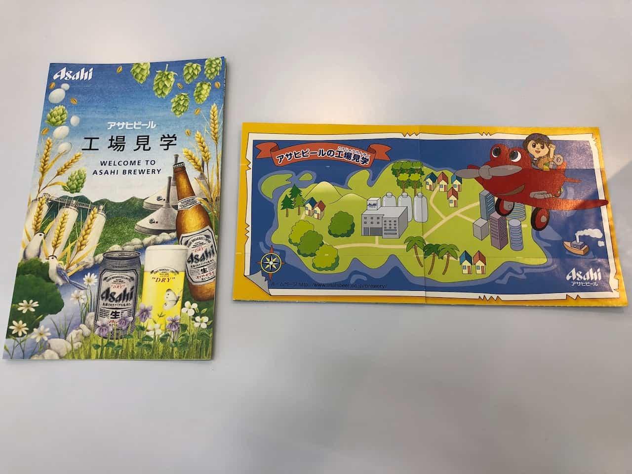 アサヒビール工場見学のパンフレット