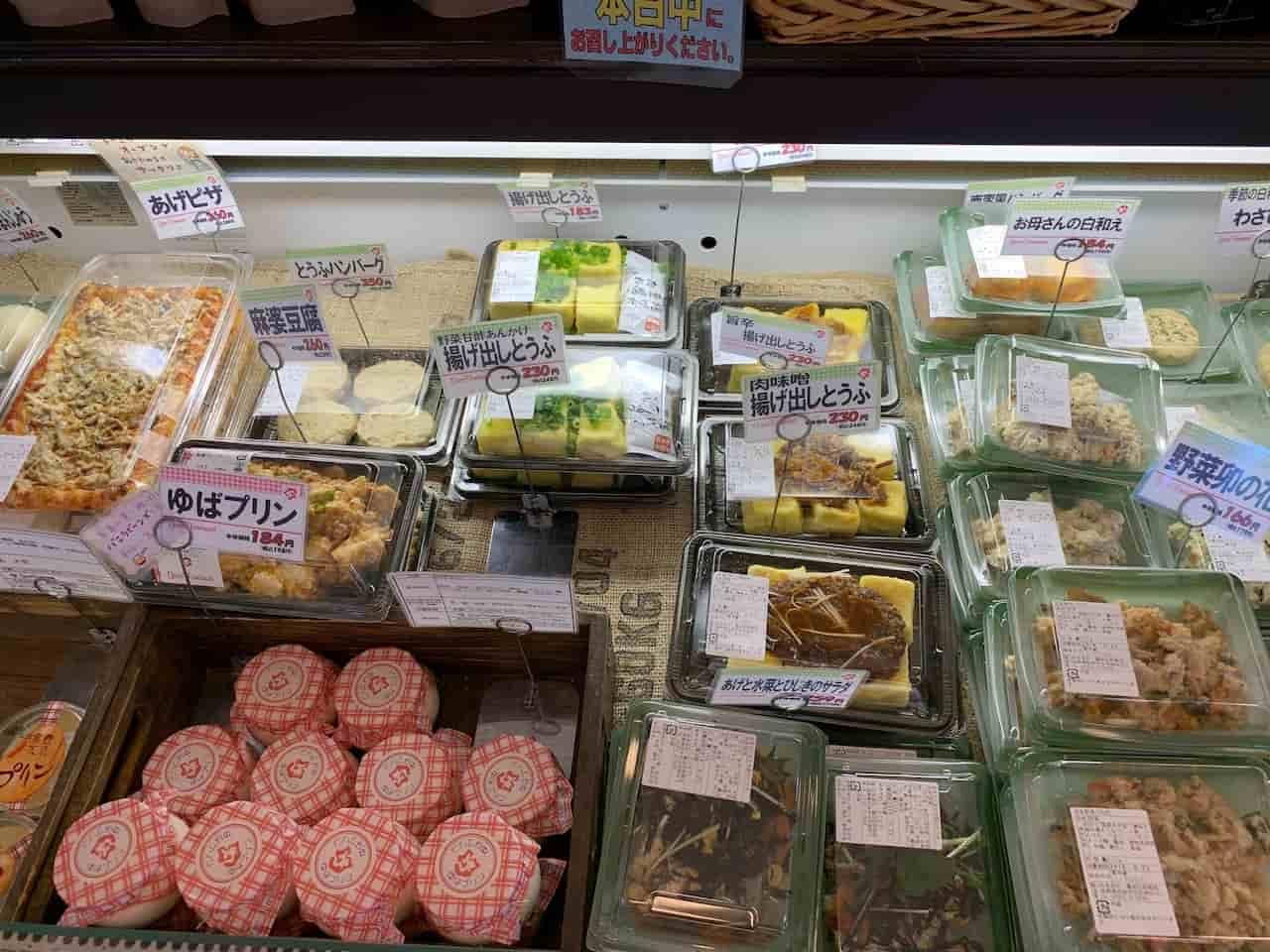 富成伍郎商店のお惣菜