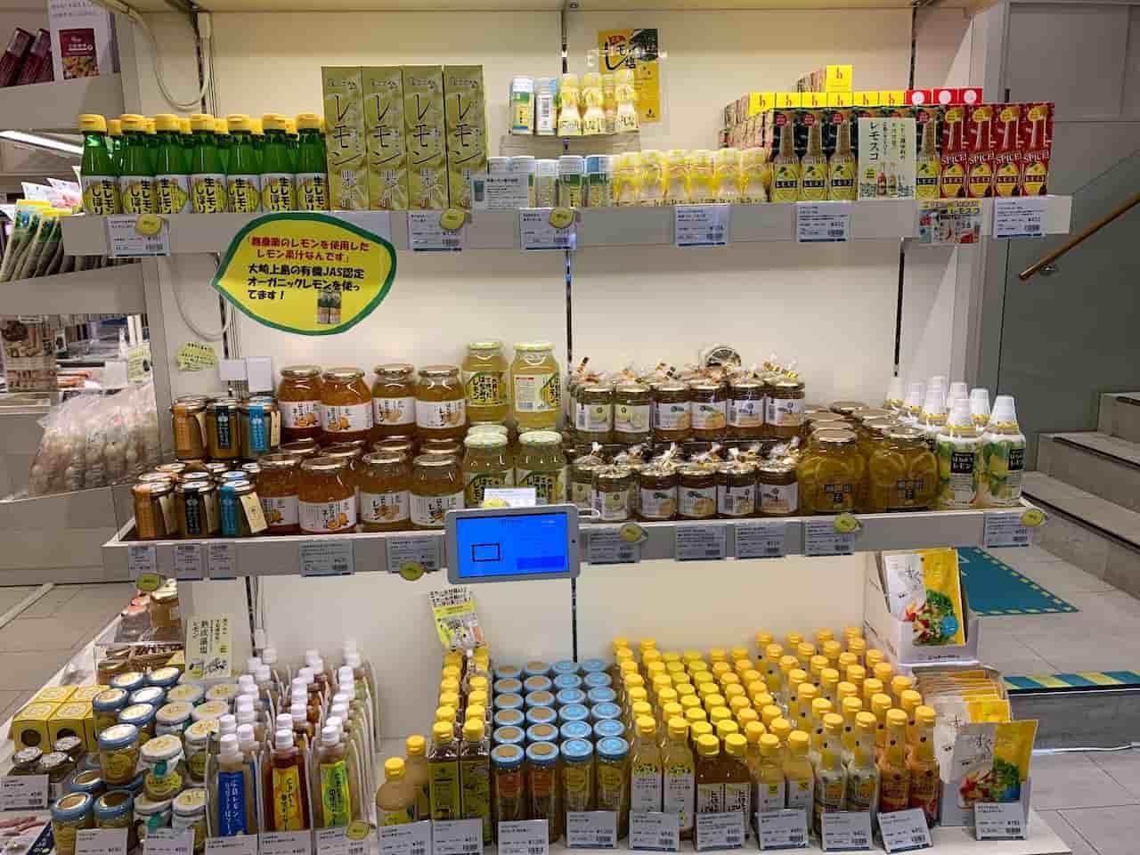 広島レモンの調味料