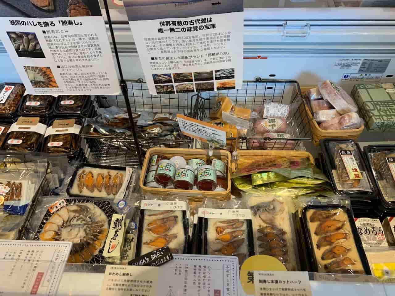 琵琶湖のふなずし