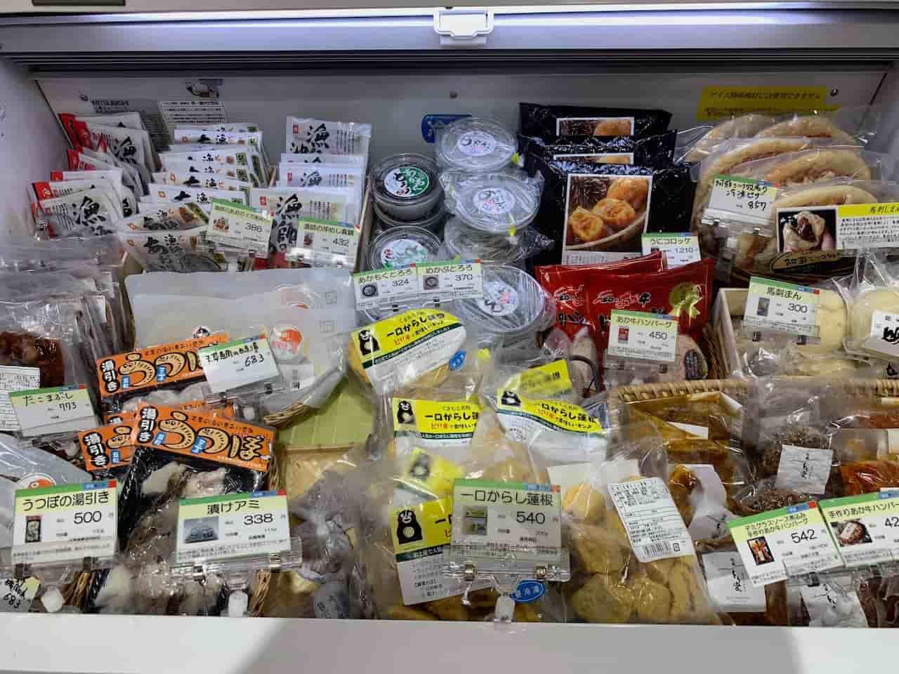 辛子蓮根や海産物加工品