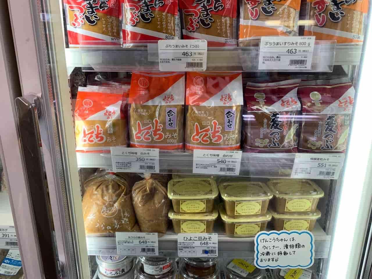 山口県産の味噌コーナー