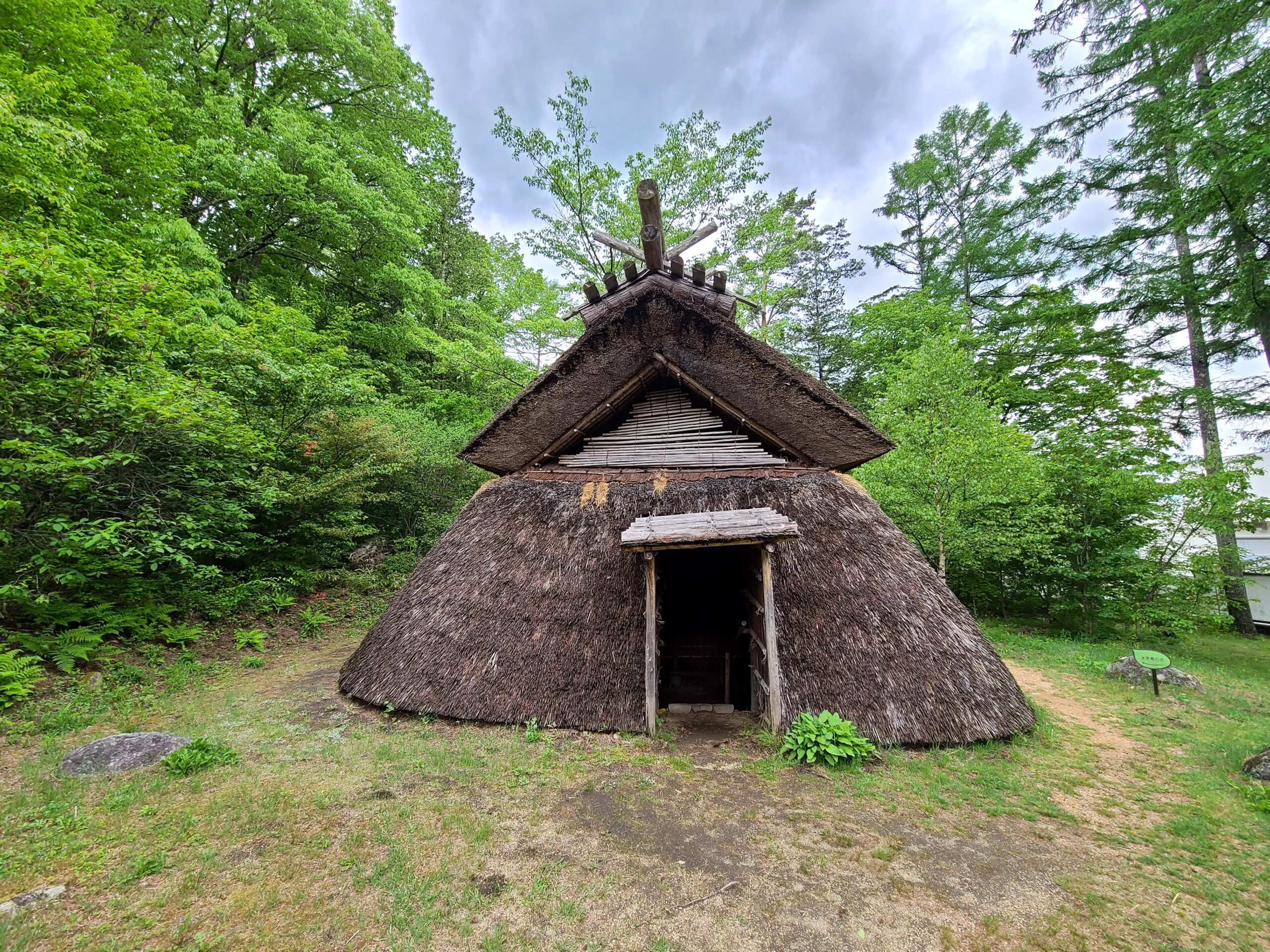 弥生式住居