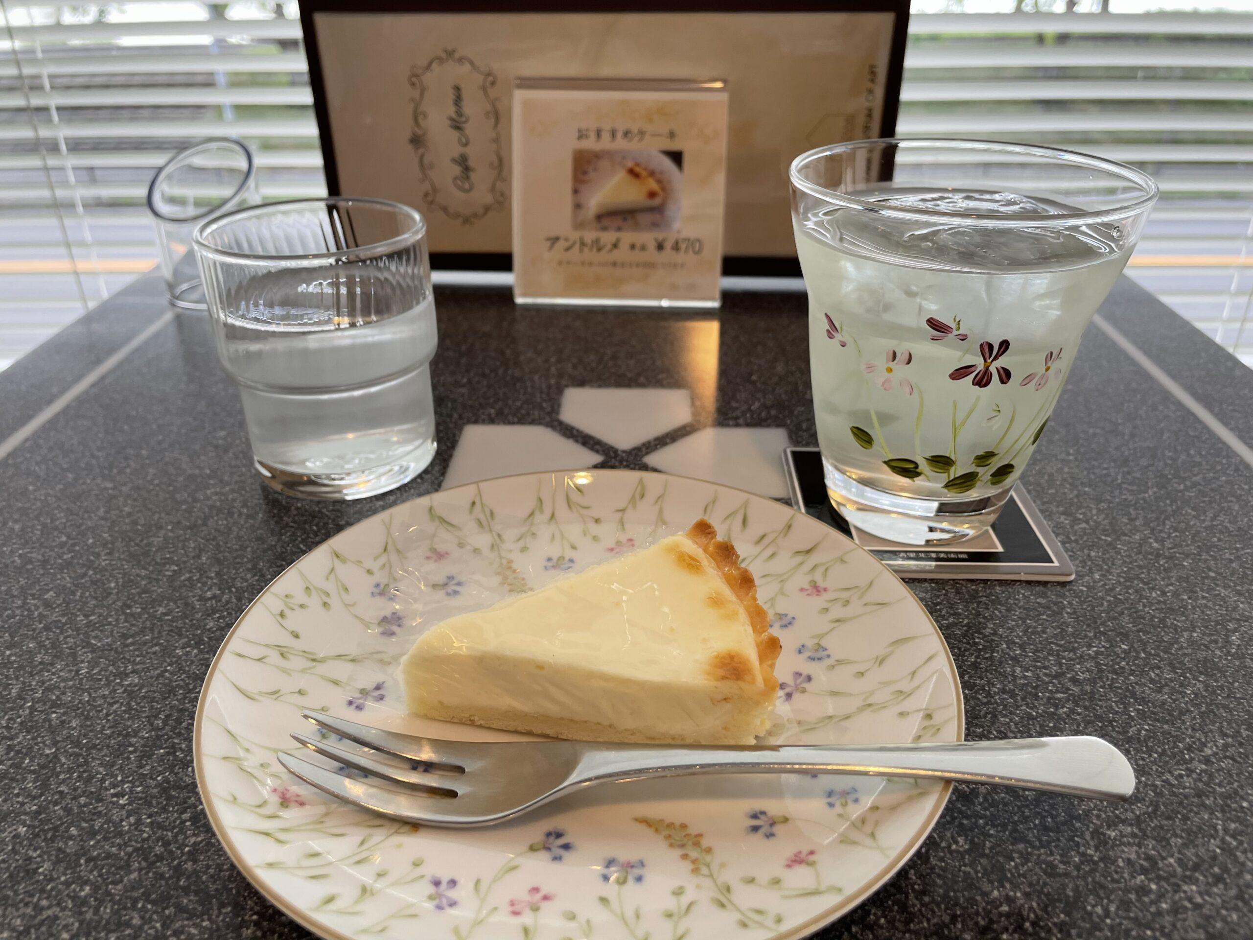 北澤美術館喫茶室のケーキセット